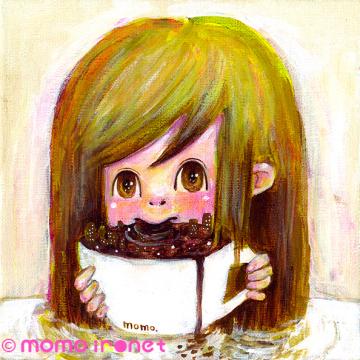 コーヒーは大人の味