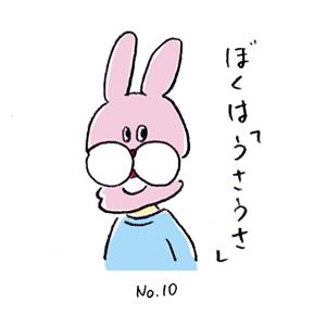 マンガTOP10