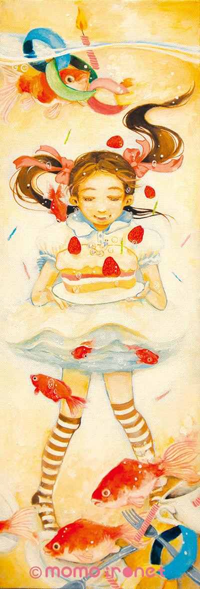 生命の誕生日